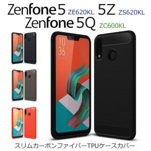 スリムカーボンファイバーTPUケースカバー Zenfone5 ZE620KL Zenfone5Q Z...