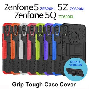 グリップタフスタンドケースカバー Zenfone5 ZE620KL Zenfone5Q ZC600K...