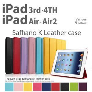 ipad air2,ipad ケース/ VERUS サフィアーノ K スマート カバー ケース for iPad Air&iPad シリーズ|option