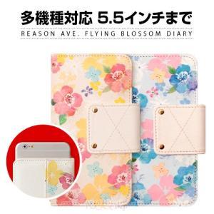 お取り寄せ 約5.5インチのスマートフォン対応 ケース カバー Happymori Reason Ave. Flying Blossom スマホケース option