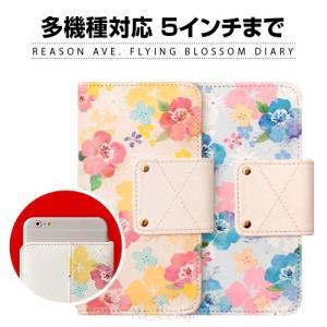お取り寄せ 約5インチのスマートフォン対応 ケース カバー Happymori Reason Ave. Flying Blossom スマホケース option