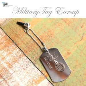 スマホ イヤホンジャックストラップ T POCKET MilitaryTag Earcap スマホ スマートフォン イヤホンジャックストラップ|option