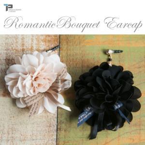 スマホ イヤホンジャックストラップ T POCKET Romantic Bouquet Earcap スマホ スマートフォン イヤホンジャックストラップ|option