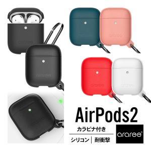 AirPods 2 カバー カラビナ リング付 カバー レザー シリコン ケース アクセサリー ワイヤレス 充電 AirPods2 MRXJ2J/A MR8U2J/A エアーポッズ2 お取り寄せ option
