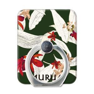 スマホリング スマートフォン リング ホールドリング スタンド MURUA(ムルーア)×Gizmobies/POINTED FLOWER GREEN お取り寄せ|option