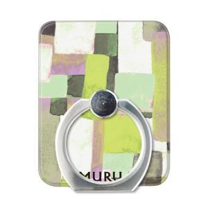 スマホリング スマートフォン リング ホールドリング スタンド MURUA(ムルーア)×Gizmobies/ROUGH SQUARE LIME お取り寄せ|option