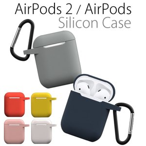 AirPods2 AirPods 耐衝撃 カラビナ付き ソフトケース  限りなくデザインをシンプルな...