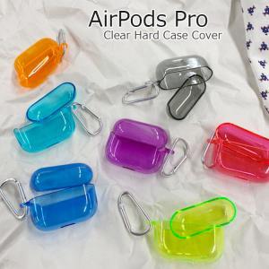 AirPods Pro ケース おしゃれ AirPods ケース クリア Apple AirPods Pro ケース カバー 透明 耐衝撃 かわいい シンプル ハード A2084 ケース A2083 ケース|option