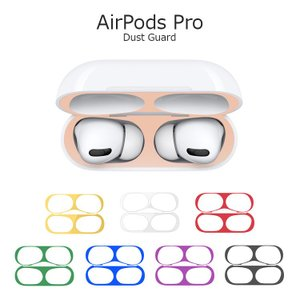 AirPods Pro ダストガード AirPods Pro シール AirPods Pro アクセ...