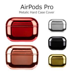 AirPods Pro ケース おしゃれ AirPods ケース カバー Apple AirPods Pro ケース 耐衝撃 かわいい シンプル ハード メタリック A2084 ケース A2083 ケース|option