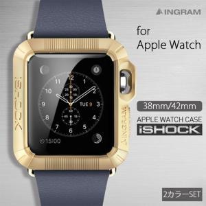お取り寄せ Watchケース カバー INGRAM iSHOCK 2色セット 38mm 42mm|option