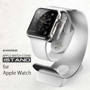 お取り寄せ Watch アップルウォッチ スタンド INGRAM iSTAND 38mm 42m|option