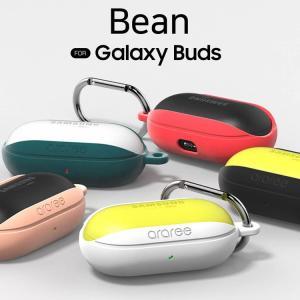 araree Galaxy Buds Galaxy Buds+専用 シリコンケース Bean カラビナ付き 薄型 ソフトカバー Buds保護カバー 収納 お取り寄せ option
