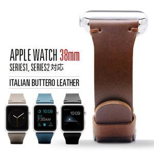 お取り寄せ Watch アップルウォッチ レザーバンド 38mm用 SLG Design ブッテーロレザー 本革 アップルウォッチ ベルト series1 series2|option
