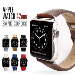 お取り寄せ Watch アップルウォッチ バンド42mm用 ベルト Gaze クロコシリーズ アップルウォッチ レザー 42mm option