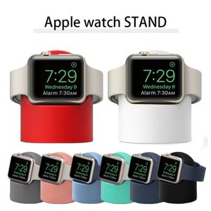 Apple Watch スタンド 充電スタンド アップルウォッチ スタンド 充電 シリコン クレードル 卓上 TPU ソフト Apple Watch Series 6 スタンド|option