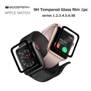 Apple Watch カバー Apple Watch SE ガラスフィルム Apple Watch 6 ガラス アップルウォッチ5 フィルム 保護フィルム レディース メンズ AppleWatch フィルム|option
