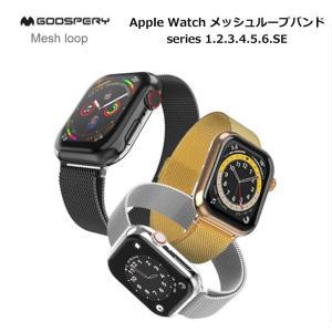 Apple Watch バンド Apple Watch SE バンド Apple Watch Series 6 バンド アップルウォッチ バンド アップルウォッチSE バンド アップルウォッチ6 バンド 女性|option