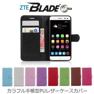 ZTE Blade V7 Lite ケース カバー カラフル手帳型PUレザーケース カバー for ZTE Blade V7 Lite スマホケース|option