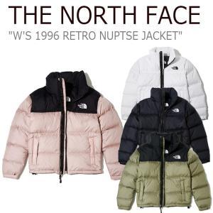 ノースフェイス ダウンジャケット THE NORTH FACE レディース W'S 1996 RET...
