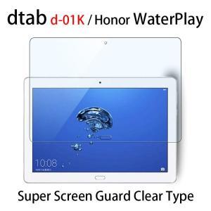 dtab d-01K 保護フィルム dtab d 01k フィルム Honor Water Play 液晶画面 Huawei MediaPad M3 Lite 10 wp 保護シート クリア|option
