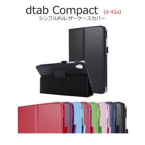 dtab ケース スタンド dタブレット ケース 手帳 dtab Compact ケース 手帳型 d-42a ケース PUレザー dtab Compact カバー シンプル d-42a カバー 耐衝撃|option