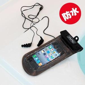 防水ケース iPhone 4S iPhone 4 Xperia Galaxy ARROWS iPod DRiPRO スマートフォン用防水ケース option