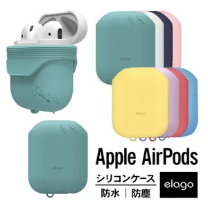 AirPods ケース 防水 シリコン カバー シンプル ほこり Apple AirPods 1 A...