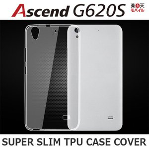 Ascend G620S ケース カバー スーパースリムTPUケースカバー for Huawei Ascend G620S GEO スマホケース|option