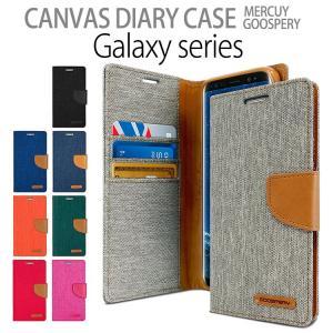 GALAXY S9 ケース 手帳型 Galaxy S8 ダイアリー Galaxy S9+ ケース Galaxy NOTE8  Galaxy S9+ Galaxy S8+ Mercury GOOSPERY CANVAS Diary ケースカバー 耐衝撃|option