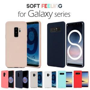 GALAXY S9+ ケース Galaxy S8 ケース Galaxy S9 ケース Galaxy NOTE8 ケース Galaxy S7edge ケース Galaxy S8+ 耐衝撃 パステルカラー スマホケース|option