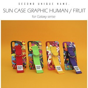 Galaxy S10 ケース Galaxy S10+ Galaxy S9 Galaxy Note9 Galaxy S8 SECOND UNIQUE NAME GRAPHIC HUMAN FRUIT BELT ベルト カバー ギャラクシー お取り寄せ|option