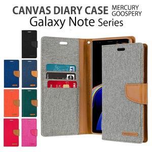 GALAXY Note9 ケース Galaxy Note8 ケース 手帳型 SC-01L SCV40 SC-01K SCV37 耐衝撃 MERCURY CANVAS DIARY スマホケース|option