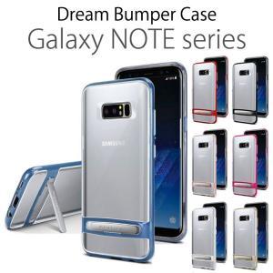 GALAXY Note9 ケース Galaxy Note8 ケース SC-01L SCV40 SC-01K SCV37 バンパーケース 耐衝撃 スタンド MERCURY Dream Bumper|option
