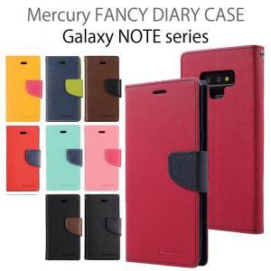 GALAXY Note9 ケース Galaxy Note8 ケース SC-01L SCV40 SC-01K SCV37 手帳型 耐衝撃 MERCURY FANCY DIARY スマホケース|option