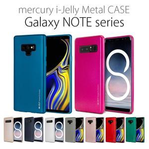 GALAXY Note9 ケース Galaxy Note8 ケース SC-01L SCV40 SC-01K 耐衝撃 MERCURY i-JELLY METAL ソフトケース|option