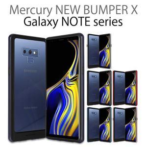 GALAXY Note9 ケース Galaxy Note8 ケース SC-01L SCV40 SC-01K SCV37 バンパー 背面付き TPU 透明 クリア 軽い 耐衝撃 MERCURY GOOSPERY NEW BUMPER X|option
