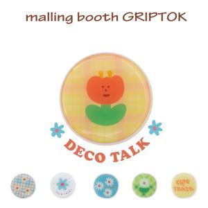 スマホグリップ 韓国 グリップトック スマートトック Smart Tok 韓国 グリップ malling booth マリングブース Epoxy talk DECO ver GRIPTOK お取り寄せ|option