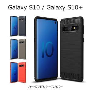 スリムカーボンファイバーTPUケースカバー GalaxyS10 SC03L SCV41 Galaxy...
