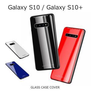 強化ガラス使用 ガラス バンパー ケースカバー GalaxyS10 SC 03L SCV41 Gal...