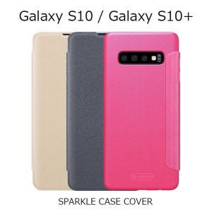 スパークル スリム ダイアリー ケースカバー GalaxyS10 SC 03L SCV41 Gala...