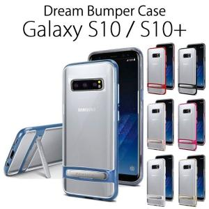 GALAXY S10 ケース Galaxy S10+ ケース バンパー 耐衝撃 メタリック スタンド かっこいい MERCURY DREAM BUMPER バンパーケース|option