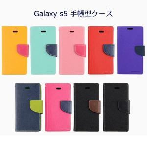 GALAXY S5 ケース mercury 手帳型 スタンド PU レザーケース カバー Galaxy S5 SM G900H SC 04F SCL23 ケース|option