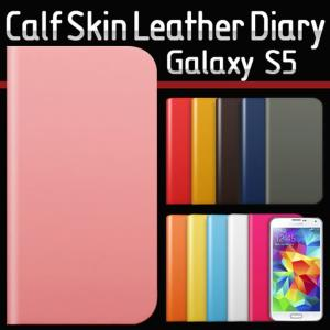 お取り寄せ GALAXY S5 ケース カバー SLG Design D5 Calf Skin Leather Diary カーフスキンレザーダイアリー スマホケース|option
