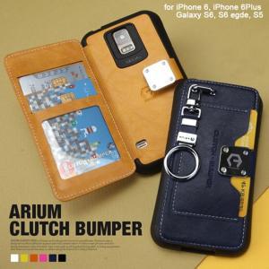 お取り寄せ iPhone6 6 Plus Galaxy S6 S6 egde S5 ケース ARIUM Boston ダイアリー ケース カバー 手帳型|option