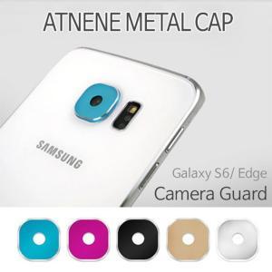 お取り寄せ Galaxy S6 S6 edge レンズ カバー ATHENE Camera Guard for Galaxy S6 S6 edge スマホケース|option