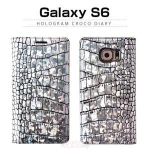 お取り寄せ Galaxy s6 SC 05G ケース GAZE Hologram Croco Diary ゲイズ ホログラムクロコダイアリー ケース GALAXY S6 SC 05G|option