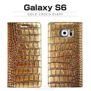 お取り寄せ Galaxy s6 SC 05G ケース GAZE Gold Croco Diary ゲイズ ゴールドクロコダイアリー ケース GALAXY S6 SC 05G|option