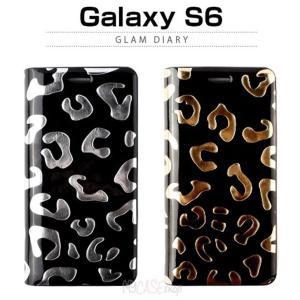 お取り寄せ Galaxy S6 ケース カバー GAZE Glam Diary ゲイズ グラムダイアリー 手帳型 レザー ケース カバー スマホケース|option