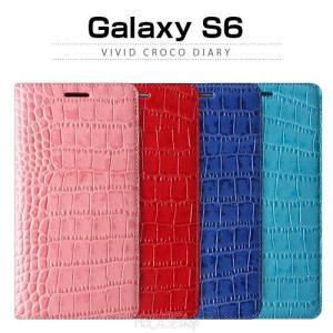 お取り寄せ Galaxy s6 SC 05G ケース GAZE Vivid Croco Diary ゲイズ ビビッドクロコダイアリー 手帳型 ケース カバー GALAXY S6 SC 05G|option